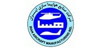 شرکت صنایع هواپیماسازی ایران
